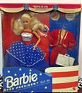 BARBIE FOR PRESIDENT LIMITED EDITION TOYS AND GAMES OTHER